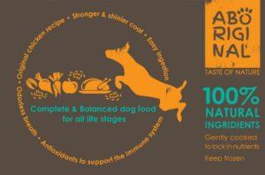 אבוריג'ינל מזון טבעי קפוא Aboriginal לכלבים